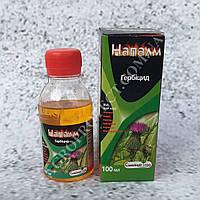 Гербицид Напалм (аналог Раундап) 100мл