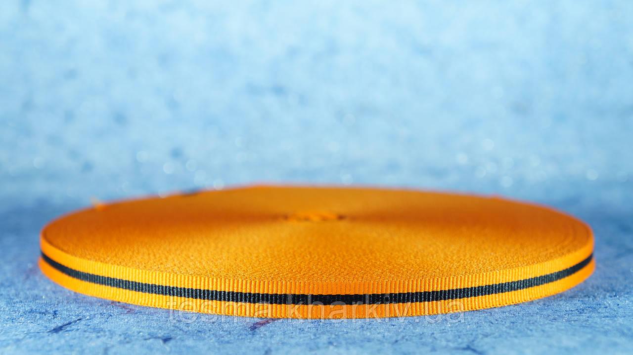 Лента репсовая 10 мм оранжевая/чёрная/оранжевая