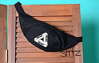 Мягкая модная барычка поясная сумка пэлэс Palace черная
