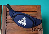 Мягкая модная барычка поясная сумка пэлэс Palace синяя