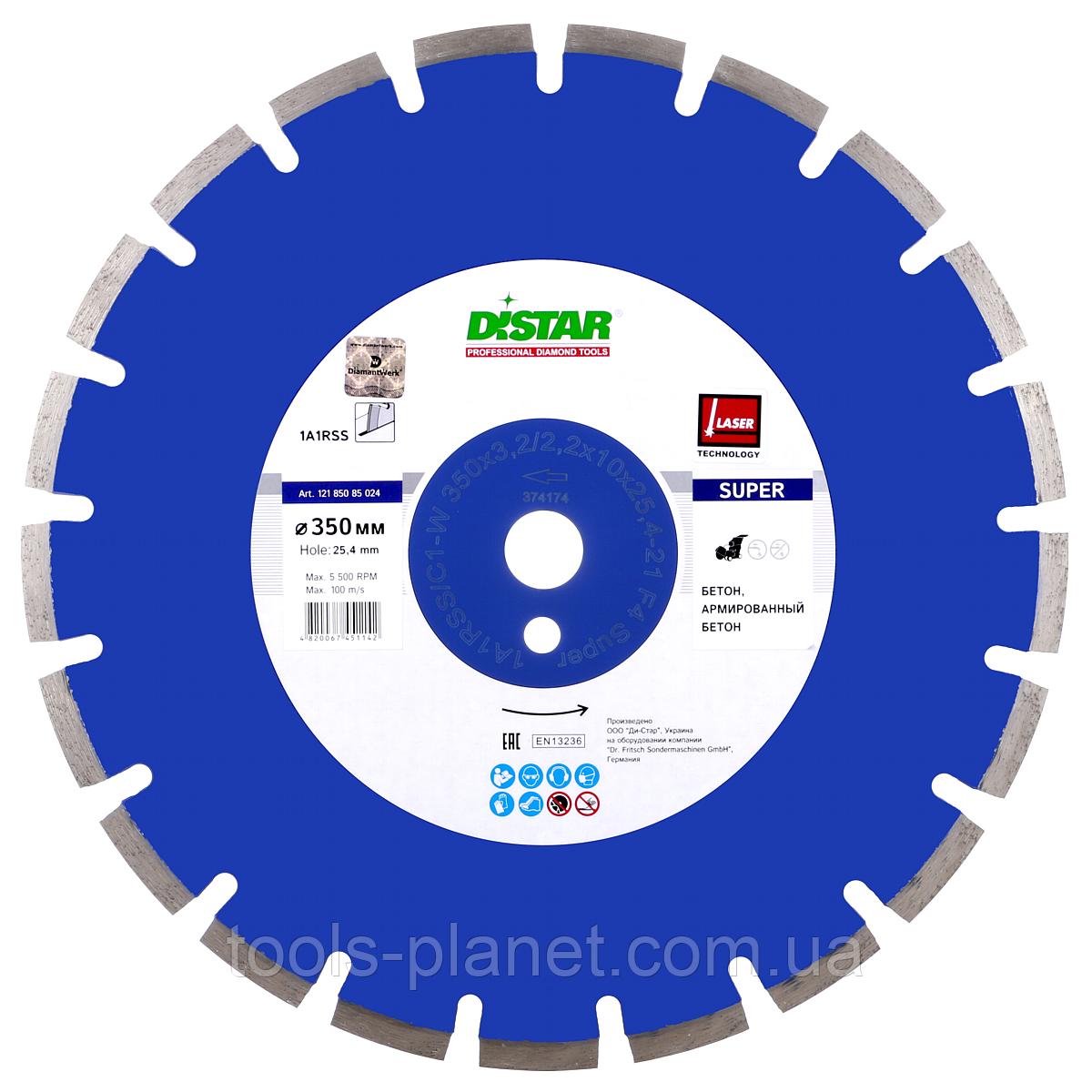 Алмазный диск Distar 1A1RSS/C1-W 450x3,8/2,8x10x25,4-26 F4 Super 7D (12185085028)