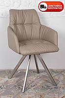 Кресло поворотное Leon (Леон) экокожа цвет бежевый, Бесплатная доставка
