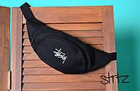 Качественная брендовая сумка на пояс от стасси Stussy черного цвета