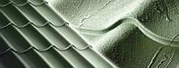 Металлочерепица (монтеррей)