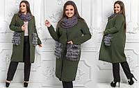 Строгое женское кашемировое пальто с  карманом на меху искусственном съёмном батал