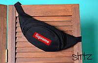 Молодежная спортивная кондукторка на пояс от суприм Supreme черного цвета