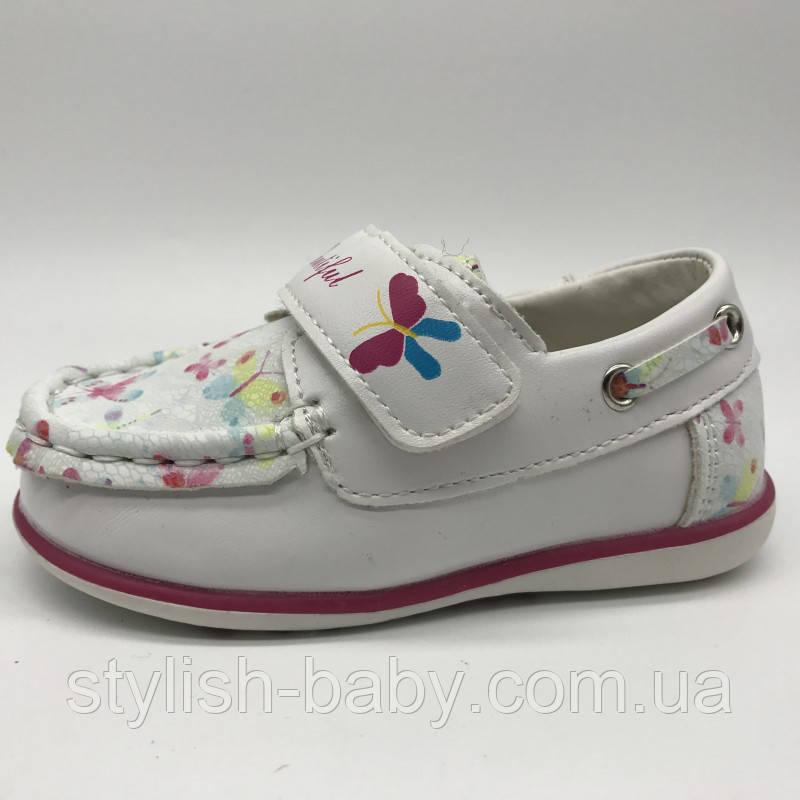 Детские туфли оптом в Одессе. Детские мокасины бренда Тom.m для девочек (рр. с 21 по 26)