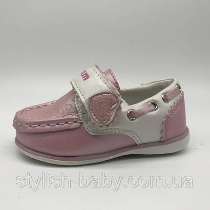 Детские туфли оптом в Одессе. Детские мокасины бренда Тom.m для девочек (рр. с 21 по 26), фото 2