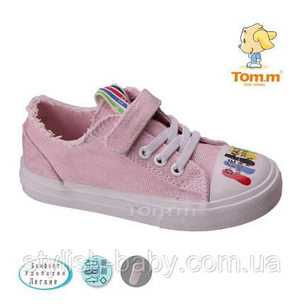 Дитяча спортивна взуття оптом в Одесі. Дитячі кеди бренду Tom.m для дівчаток (рр. з 25 по 30), фото 2