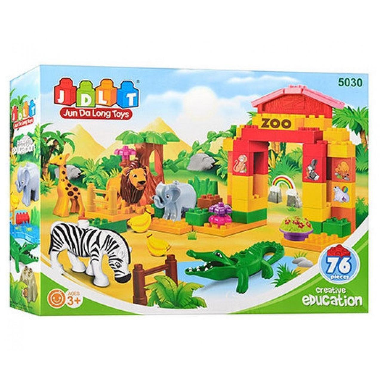 """Конструктор JDLT 5030 (аналог Lego Duplo) """"Зоопарк"""" 76/66 дет"""