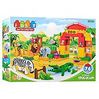 """Конструктор JDLT 5030 (аналог Lego Duplo) """"Зоопарк"""" 76/66 дет, фото 1"""