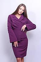 Классический юбочный костюм двойка Шардо фиолетового цвета