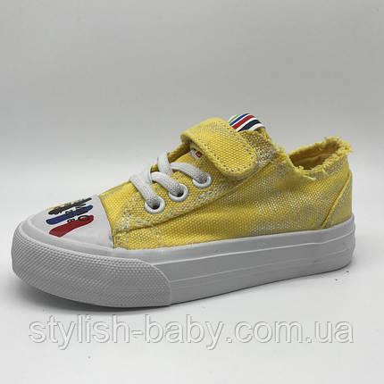 Детская спортивная обувь оптом в Одессе. Детские кеды бренда Tom.m для девочек (рр. с 25 по 30), фото 2