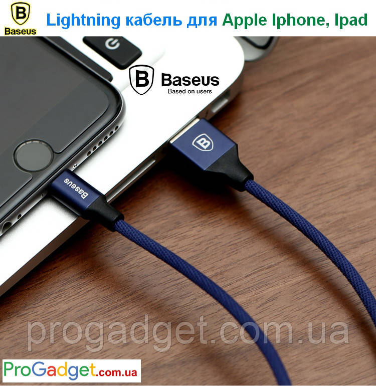 Baseus USBdata cable 0.6 м экранированныйLightningкабель для продуктов Apple Iphone, ipad 2A navy blue