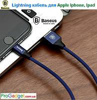 Baseus USBdata cable 0.6 м экранированныйLightningкабель для продуктов Apple Iphone, ipad 2A navy blue, фото 1