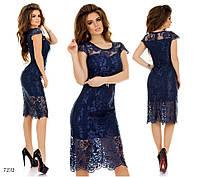 Платье вечернее миди сетка с вышивкой 44,46,48