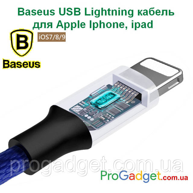 Baseus USBdata cable 1 м экранированныйLightningкабель для продуктов Apple Iphone, ipad 2A navy blue