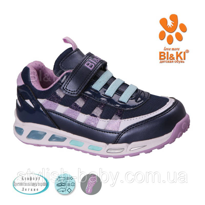 Детская спортивная обувь оптом. Детские кроссовки бренда Tom.m (Bi&Ki) для девочек (рр. с 27 по 32)