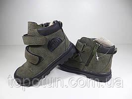 """Ботинки для мальчиков """"Jong Golf"""" Размер: 31"""