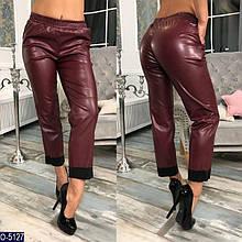 Женские брюки екокожа