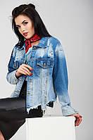Куртка 1559 1559