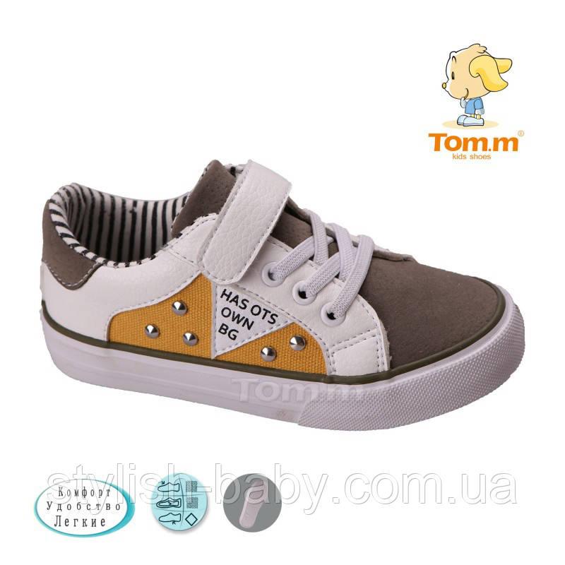 Детская спортивная обувь оптом в Одессе. Детские кеды бренда Tom.m для мальчиков (рр. с 25 по 30)