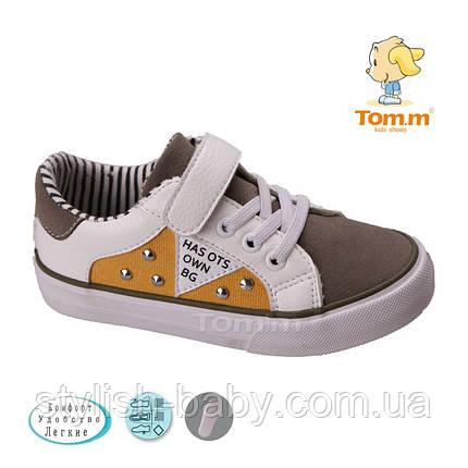 Детская спортивная обувь оптом в Одессе. Детские кеды бренда Tom.m для мальчиков (рр. с 25 по 30), фото 2