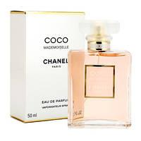Chanel Coco Mademoiselle Eau de Parfum - 50ml (ОРИГИНАЛ)