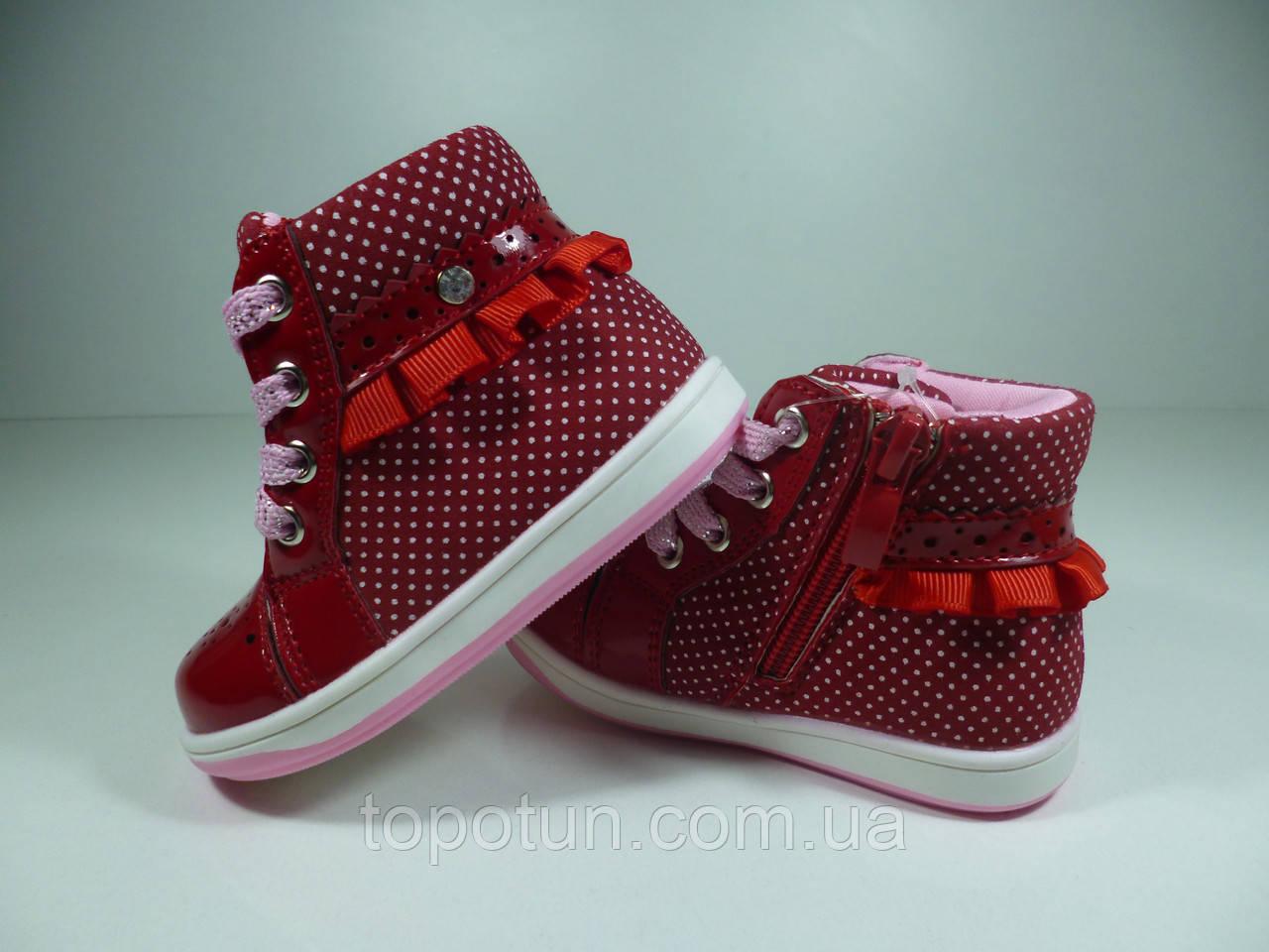"Ботинки для девочки ""Clibee Размер: 21"