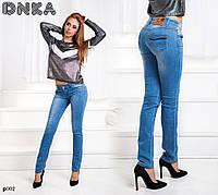 Джинсы женские низзкая посадка легкий джинс 25,26,27,28,29,30