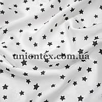 Ткань шелк-армани принт звездочки