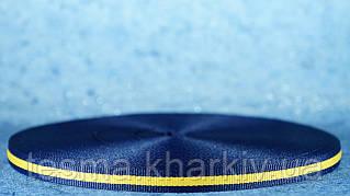 Лента репсовая 10мм синий/желтый/синий