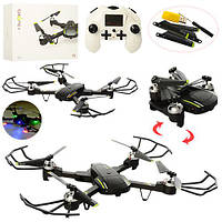 Квадрокоптер CH400 р/у, аккум, 43см, свет, зап.лопасти,USB, 2цвета, в кор-ке, 30-23-8см