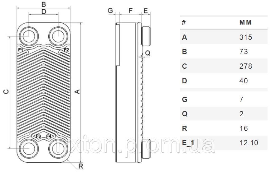 Пропускная способность пластинчатого теплообменника Теплообменник кожухотрубный (кожухотрубчатый) типа ККГ Шахты