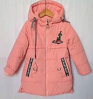 Детская куртка демисезонная для девочки оптом 92-116