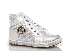 Весенняя коллекция 2018. Детская демисезонная обувь бренда Kellaifeng (Bessky) для девочек (рр. с 27 по 32)