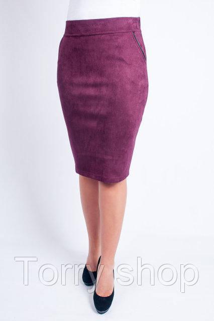 Приталенная замшевая юбка цвета марсала