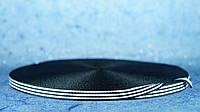 Лента репсовая 10мм чёрный три полосы белых