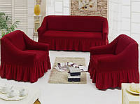 Чехлы диван и два кресла (объёмные с юбкой) бордовый