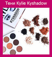 Палитра теней Kylie Jenner Kyshadow!Акция