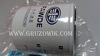 Фильтр системы охлаждения FAW 3252 (CA6DL1-31 310 л.с.), CAMC L345 20 оригинал
