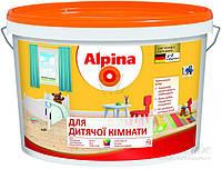Краска интерьерная Alpina Детская комната В1 2,5 л