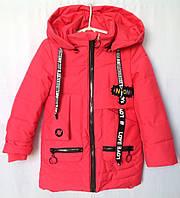 Детская куртка демисезонная для девочки оптом 98-122