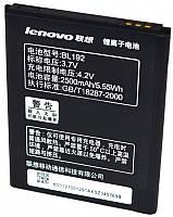 Аккумулятор Lenovo BL192 2500 mAh, оригинал