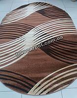 Овальной ковер турецкого производства , фото 1