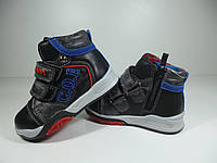 "Ботинки для мальчика ""Солнце"" Размер: 21, фото 1"