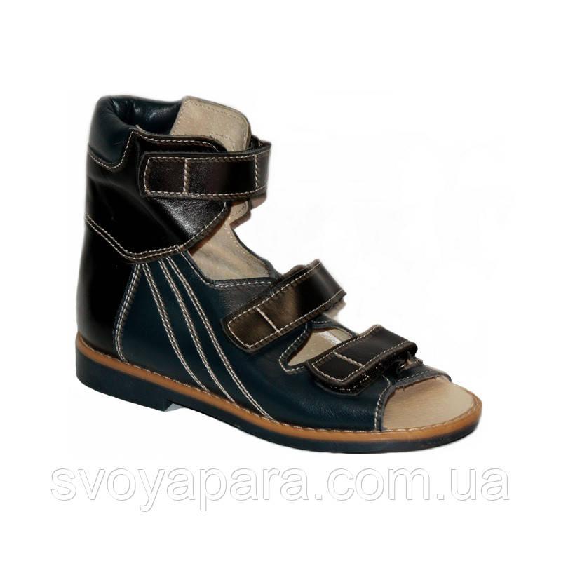Ортопедические сандалии для мальчика кожаные (0079)