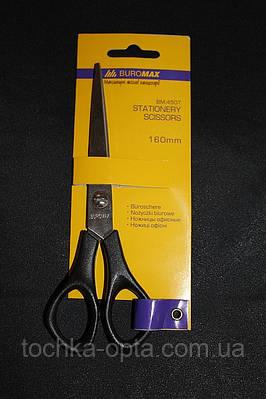 Ножницы канцелярские BUROMAX 4507