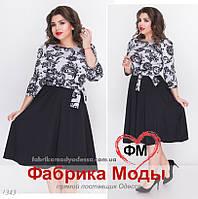 Приталенное платье с поясом и отрезным расклешенным подолом от Minova р. 50-56