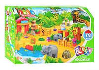 """Конструктор JDLT 5020 (реплика Lego Duplo) """"Зоопарк"""" 72 дет, фото 1"""